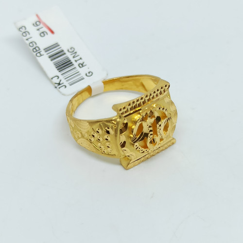 Orient Plain Gold Ring