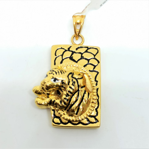 Tiger Plain Gold Pendant
