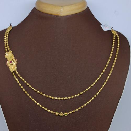 Gold Bead Designer Haram