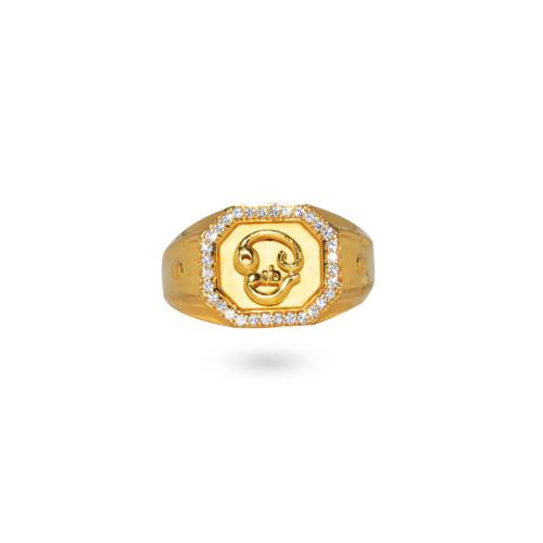 Om Ring