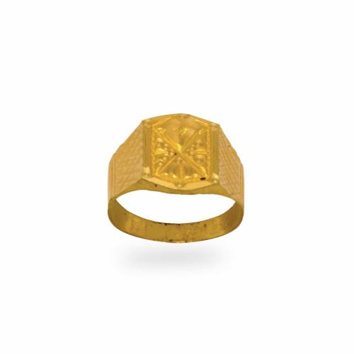 Vijay Ring