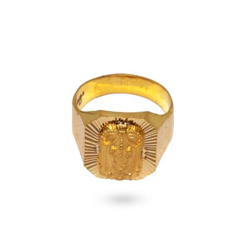 Shining Balaji Ring