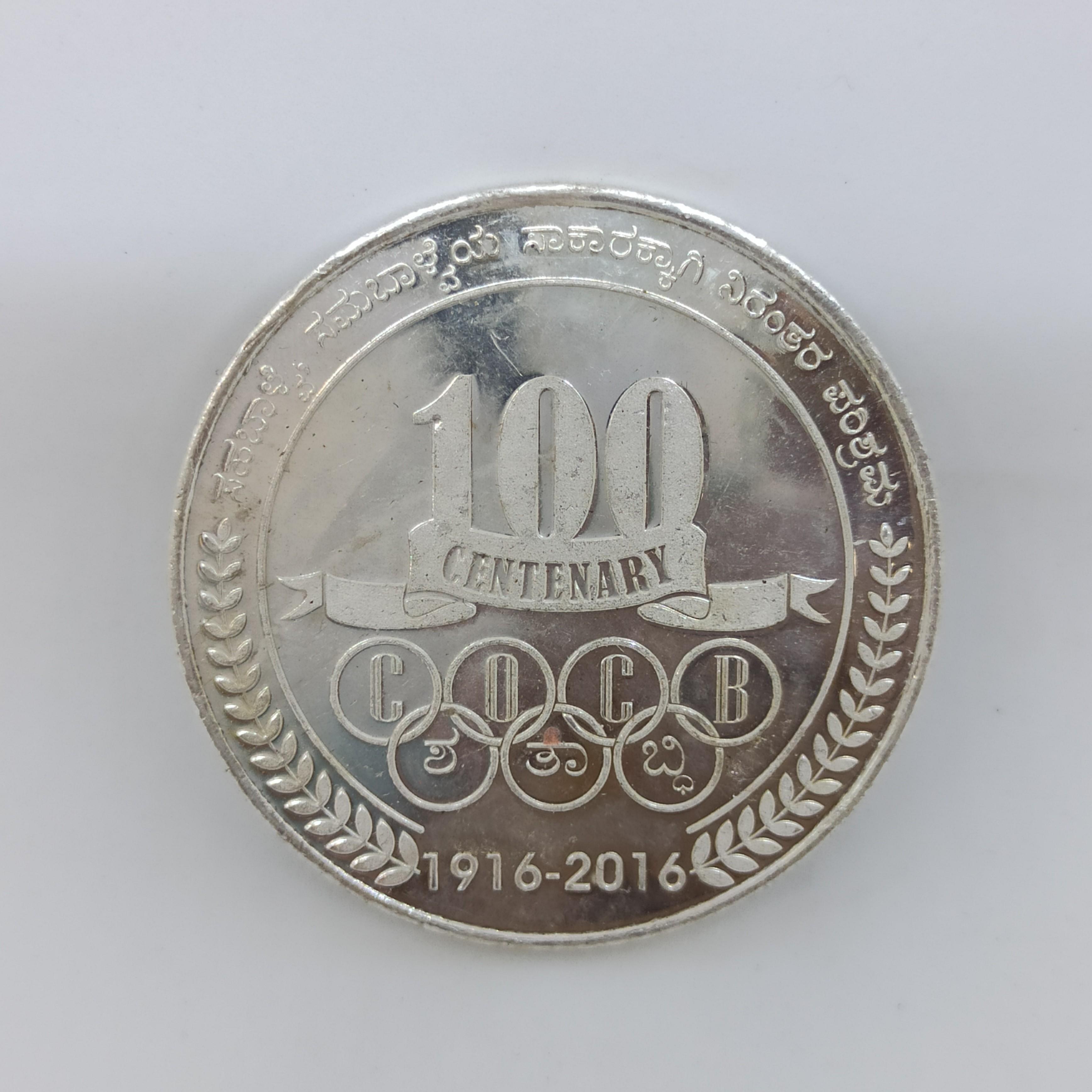 50 Gram Silver Coin