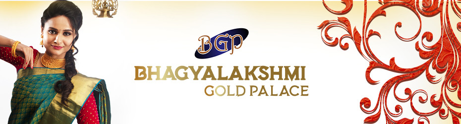 Bhagyalakshmi Gold Palace