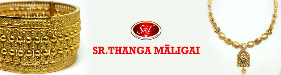 Sr Thangamalligai