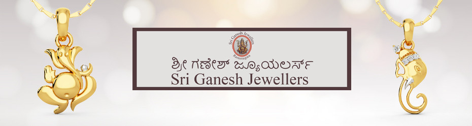 Sri Ganesh Jewellers