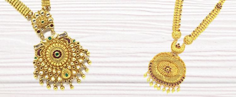Jai Maruthi Jewellers