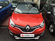 2018 Model 2. El Renault Captur 1.5 dCi Icon - 37800 KM - 2110507