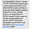 2014 CADDY 1.6 TEAM DSG HATASIZ BOYASIZ