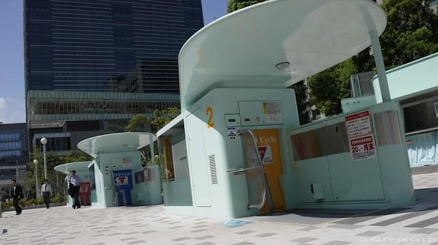Tokyo yeraltı bisiklet parkı