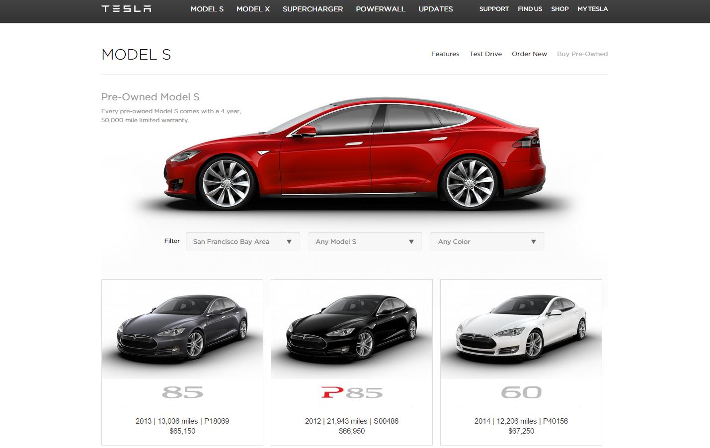 Tesla İkinci el mağazasında şimdilik Model S bulunuyor