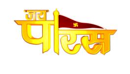 Tata Sky – Live TV & Recharge