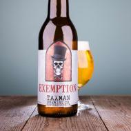 taxmanBrewingCompany_exemptionTripel