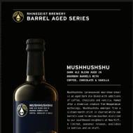 rhinegeistBrewery_mushhushshu(2021)