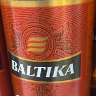 baltikaBreweries(Балтика)_baltika#9Strong::Балтика#9Крепкое