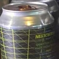 matchlessBrewing_quantumVisions