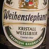 bayerischeStaatsbrauereiWeihenstephan_weihenstephanerKristallweissbier