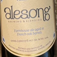 alesongBrewing&Blending_pacificBliss