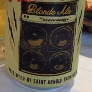 saintArnoldBrewingCompany_headliner