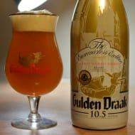 brouwerijVanSteenbergeN.V._guldenDraakBrewmaster'sEdition
