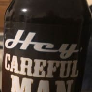 pipeworksBrewingCompany_hey,CarefulMan,There'saBeverageHere!