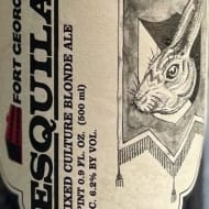 fortGeorgeBrewery_esquilax