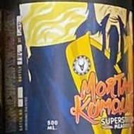 superstitionMeadery_mortalKumquat