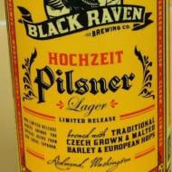 blackRavenBrewingCompany_hochzeit
