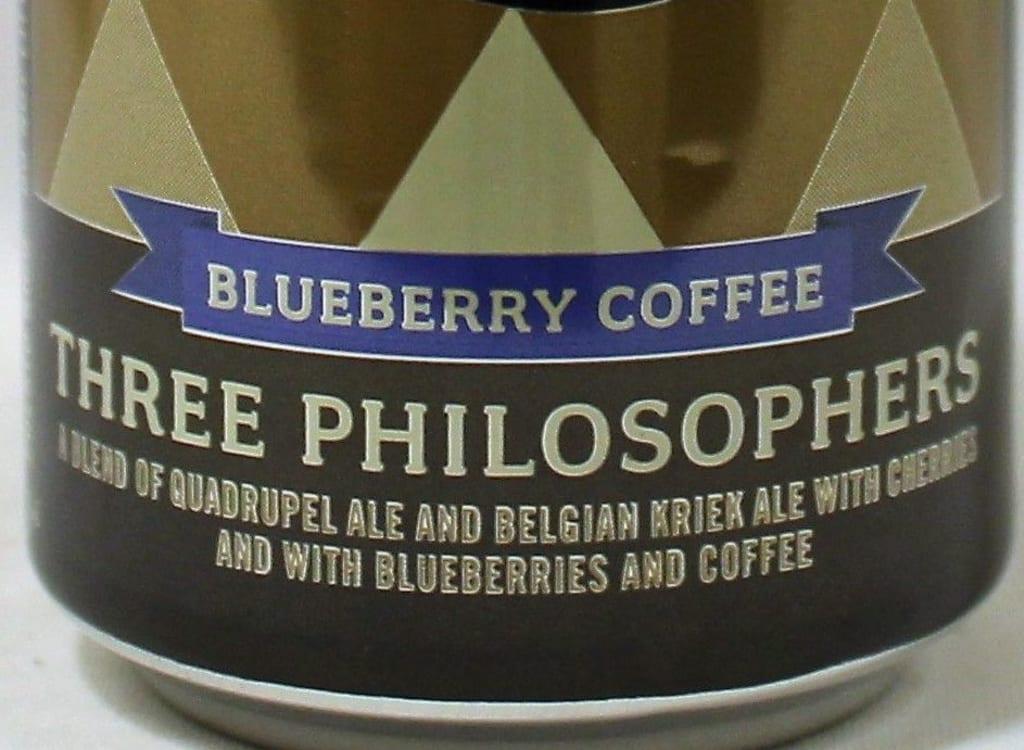 breweryOmmegang_threePhilosophers-BlueberryCoffee