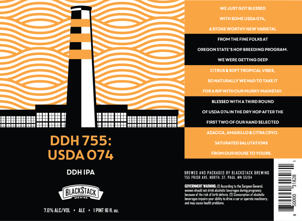 blackStackBrewing_dDHLocal755-USDA074