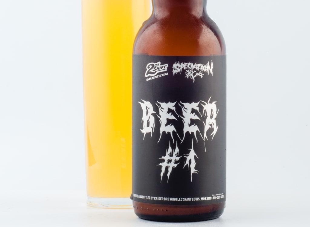 2ndShiftBrewing_beer#1