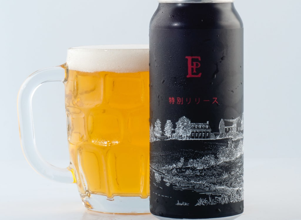 elderPineBrewing&Blending_kankitsu