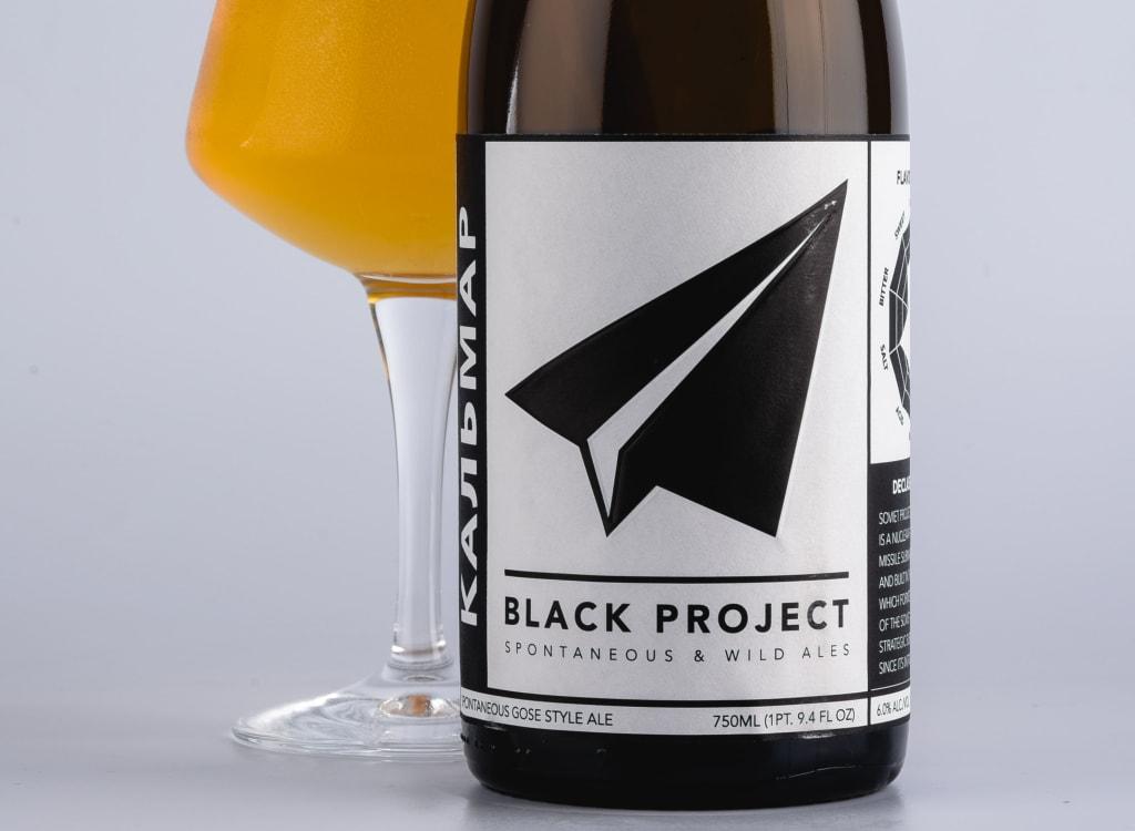 blackProjectSpontaneous&WildAles_kALMAR