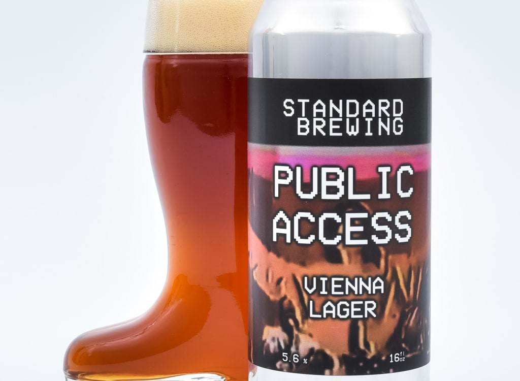 standardBrewing_publicAccess