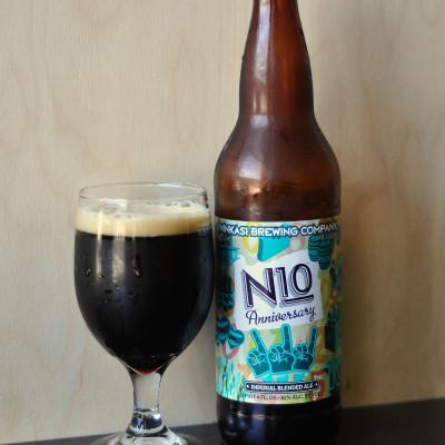 Ninkasi - N10 Imperial Blended Ale