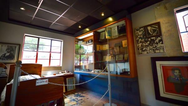 Mandela house museum 17571468976 o k4szpv