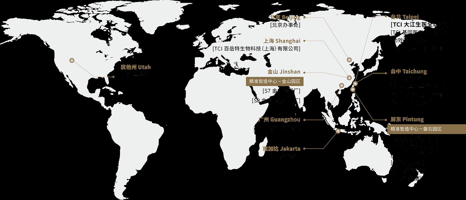 TCI 百岳特全球布局