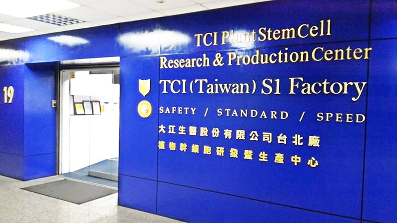 tci S factory