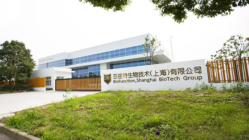 TCI 大江生医S8金山机能饮品厂正式启用