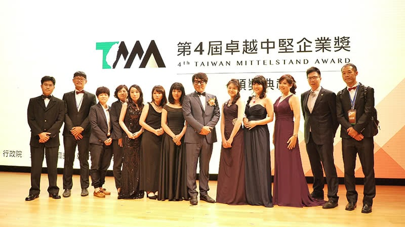 TCI Receives the 4rd Taiwan Mittelstand Award by the Ministry of Economic Affairs