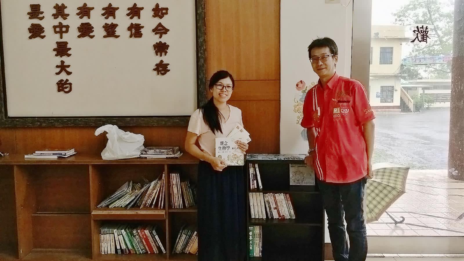 2017年 TCI 大江生醫 角落書櫃 里港鄉 信望愛育幼院