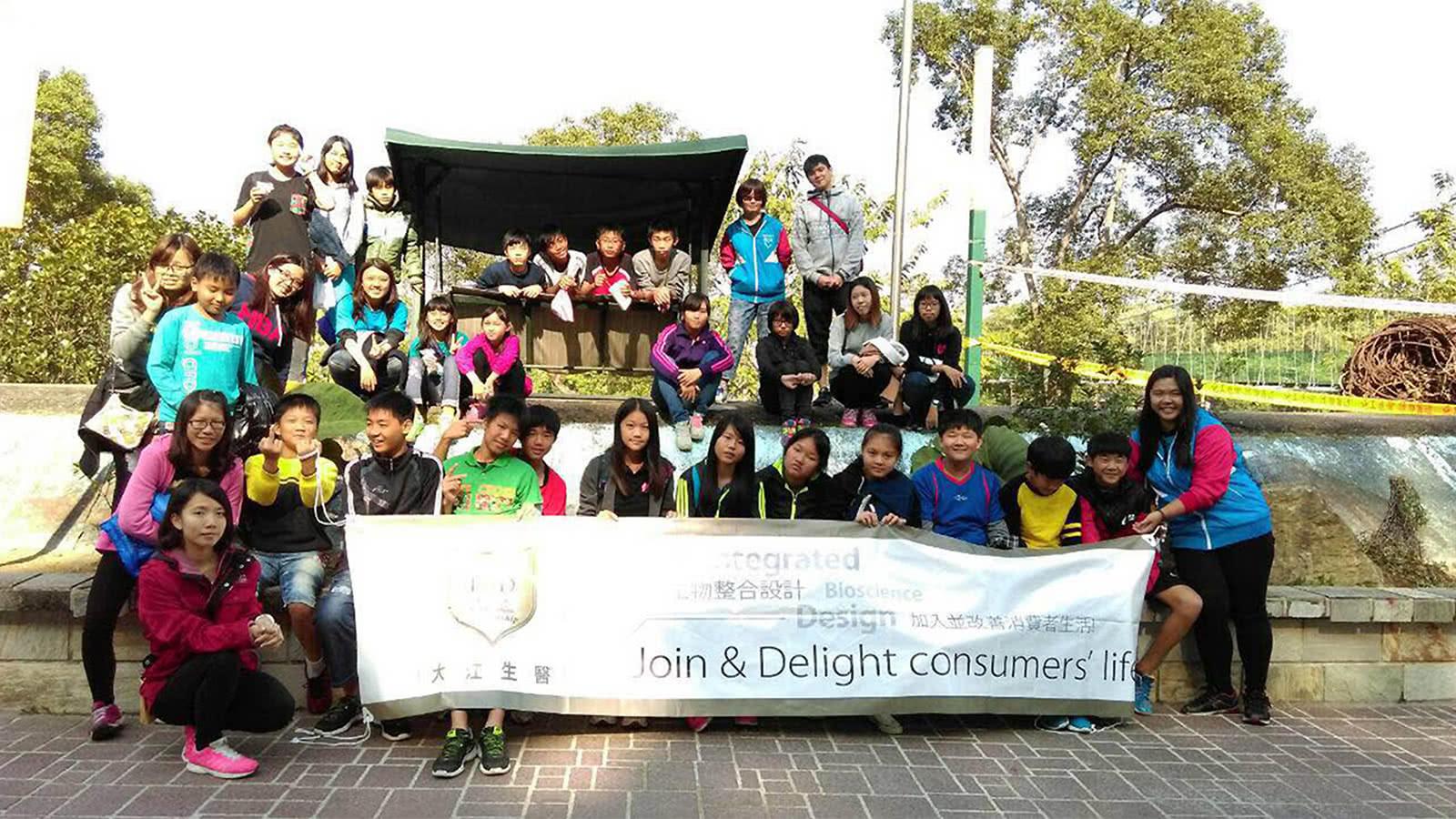 2015年 TCI 大江生醫 台中人文科學營 向陽協會