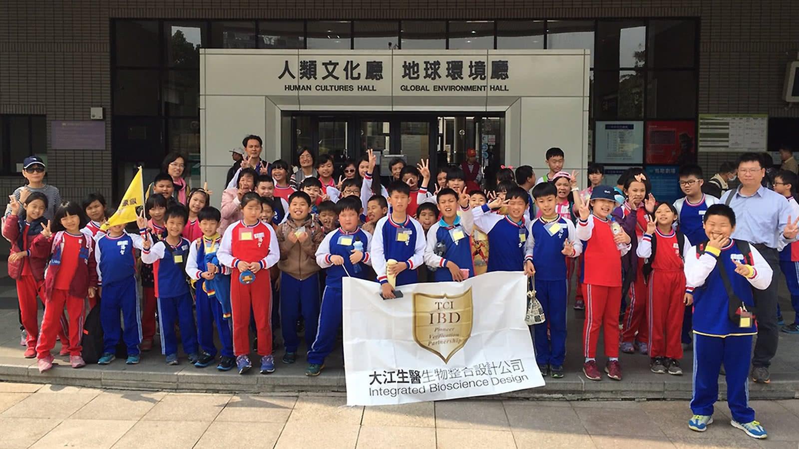 2017年 TCI 大江生醫 台中人文科學營 僑智國小