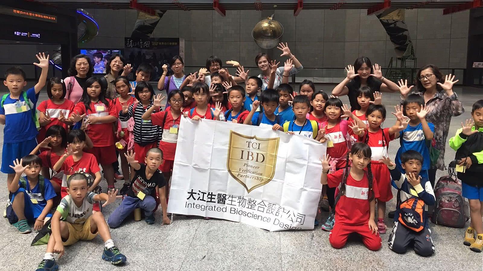 2017年 TCI 大江生醫 台中人文科學營 新豐國小