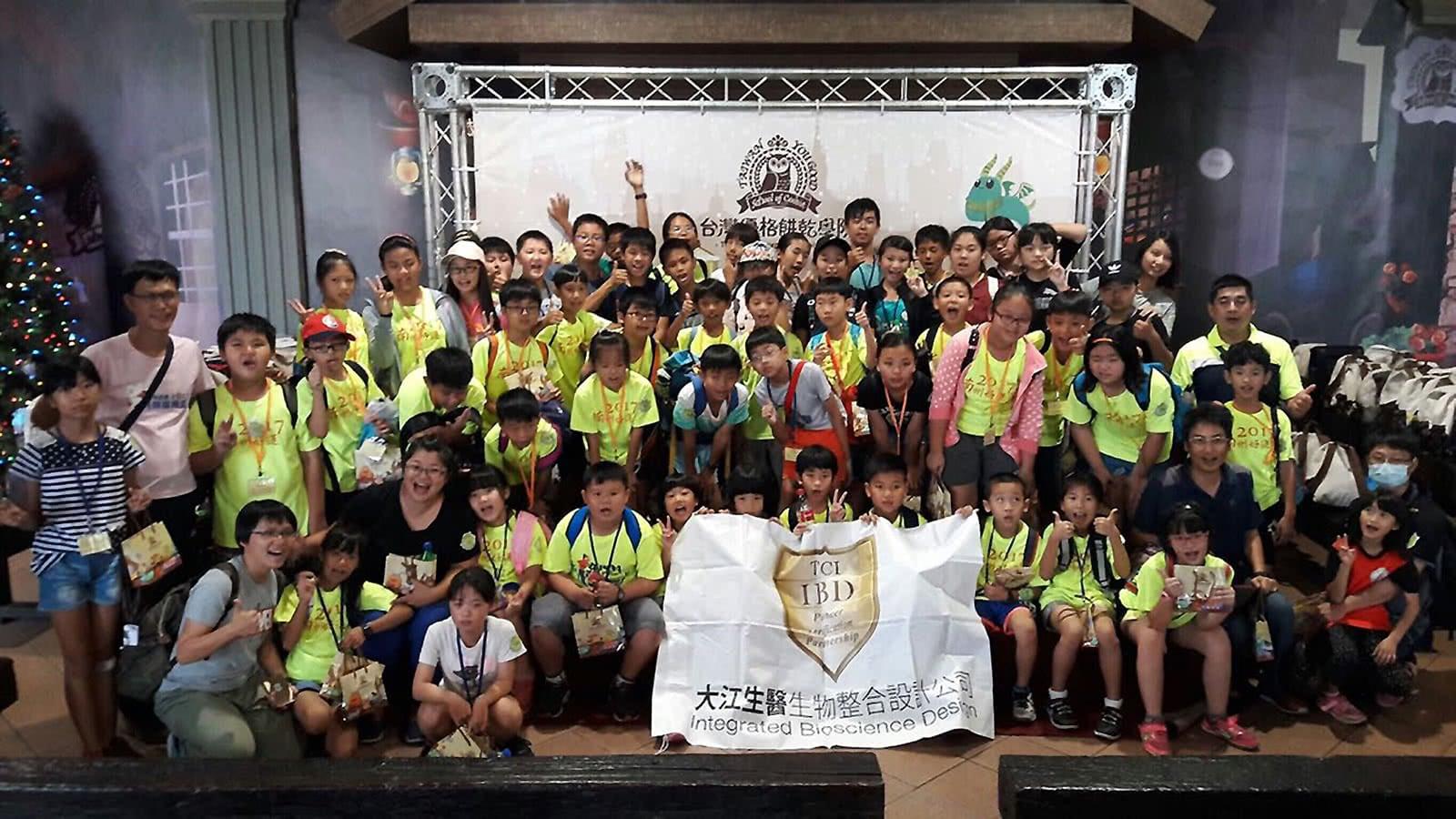 2018年 TCI 大江生医 台中人文科学营 同安国小