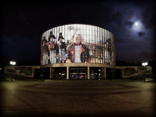 Музей-панорама «Бородинская битва» + Поклонная гора
