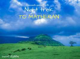 Trek to Matheran