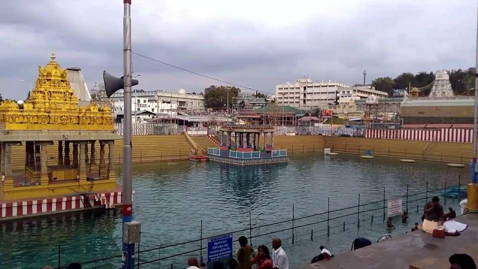 Tirupati Exchange