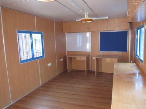 SCHOOLS  Akarsh Designs