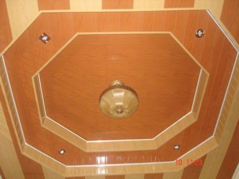 ROOF  Balabharathi Pvc Interior In Bangalore